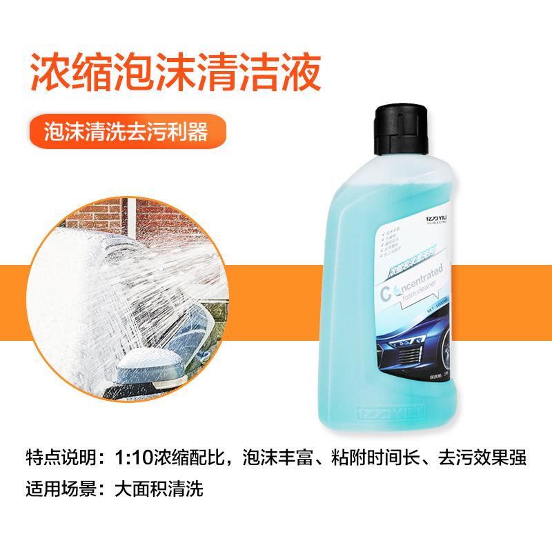 亿力YILI 汽车用品洗车液浓缩泡沫清洗剂洗车香波大桶清洁剂水蜡洗车蜡