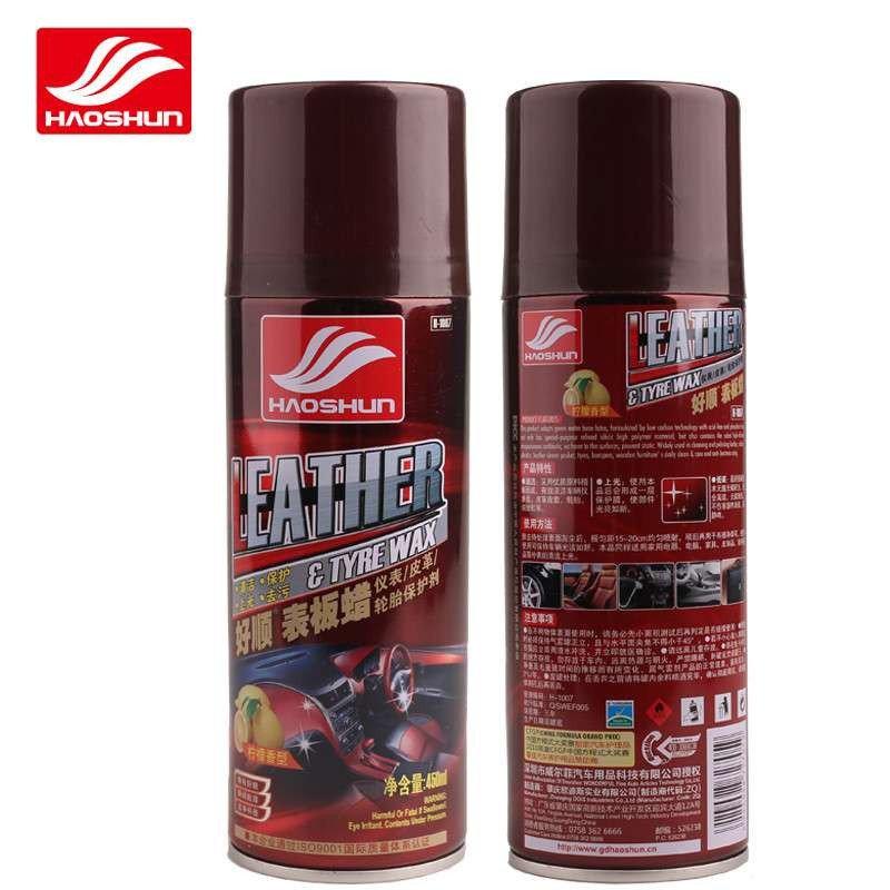 正品好顺 汽车表板蜡 仪表蜡清洗去污上光保养 汽车用品 450ml