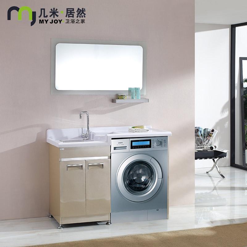几米居然 不锈钢滚筒洗衣机柜 带搓衣板人造石 石英石可选台面高低盆洗衣柜洗衣机伴侣8018