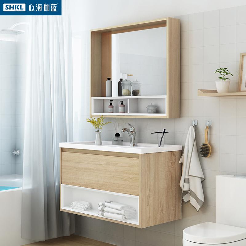 SHKL 心海伽蓝 多层实木板挂墙式浴室柜0.6米