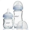 【两个】2个装德国飞利浦新安怡自然原生婴幼儿玻璃奶瓶防胀气 120ml+240ml组合装