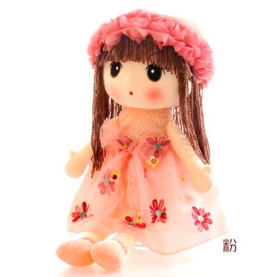 可爱女孩雪韵公主花仙子菲儿布娃娃毛绒玩具圣诞礼物