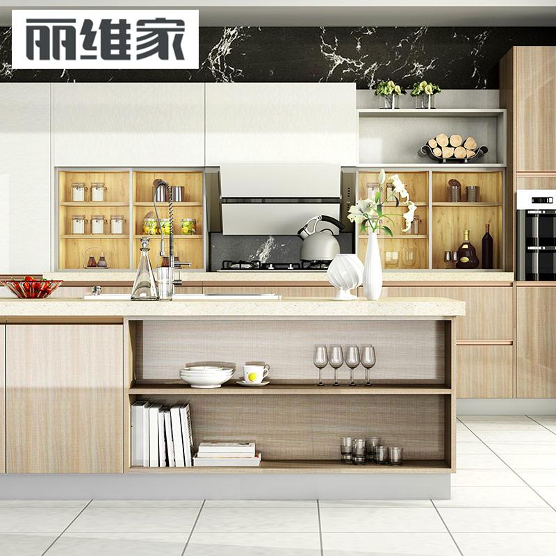 丽维家 整体橱柜定制 简约现代橱柜订制 石英石台面 厨房厨柜定做 定制意向金