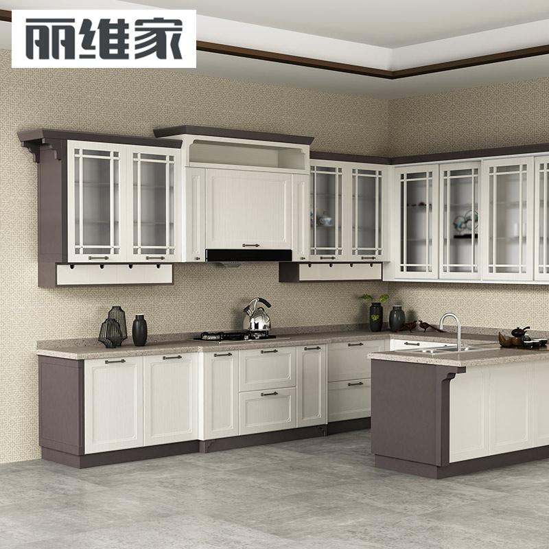 丽维家 整体橱柜定制 吸塑门板厨房厨柜订制 石英石台面门板定做 定制意向金