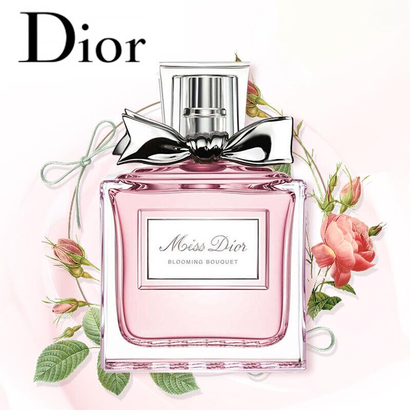 Dior/迪奥Miss 迪奥小姐花漾甜心女士淡香水持久50ml报价_参数_图片_视频_怎么样_问答-苏宁易购
