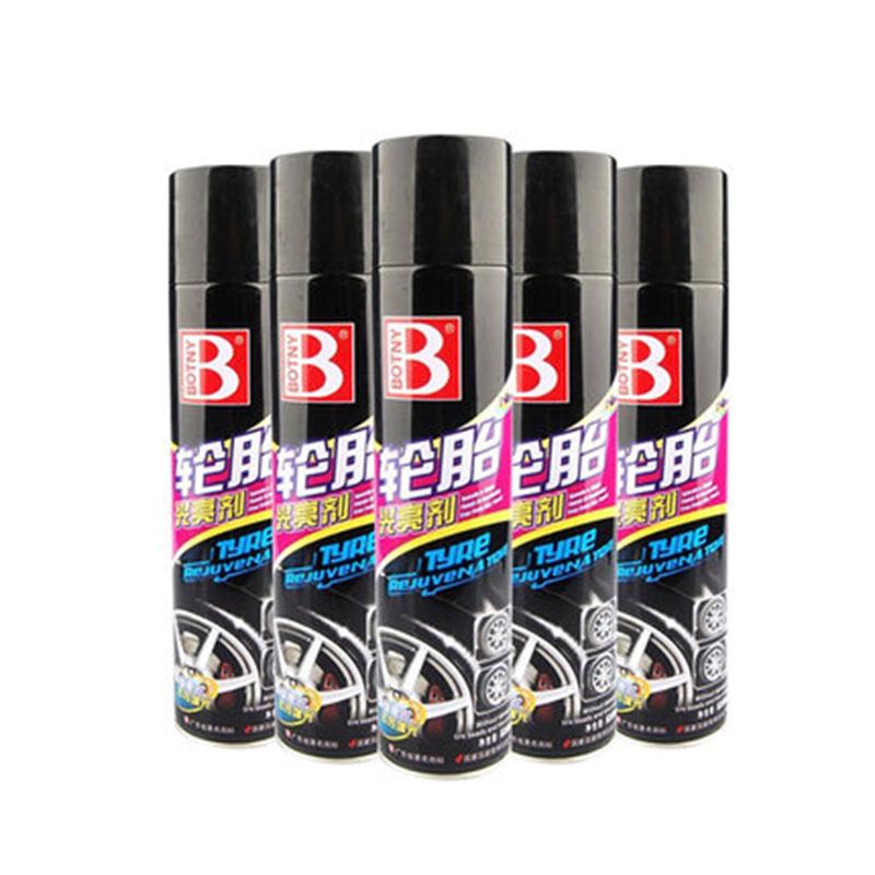 轮胎泡沫光亮剂 轮胎宝清洗剂上光清 洁汽车轮胎蜡 保养养护剂 防狗尿轮胎保护剂B1107 650ML瓶