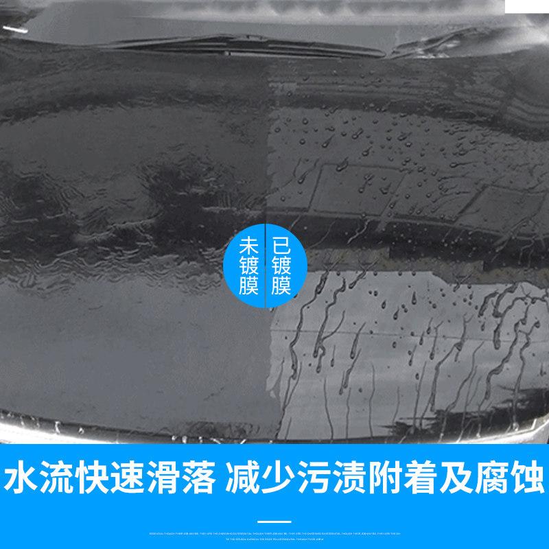 汽车镀膜剂套装水晶上光镀膜蜡美容保养护镀晶液漆面纳米封釉