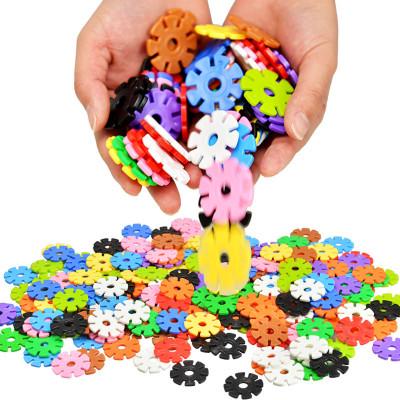 蓝色城堡 雪花片立体拼图加厚塑料拼插积木12色儿童建造拼装益智玩具