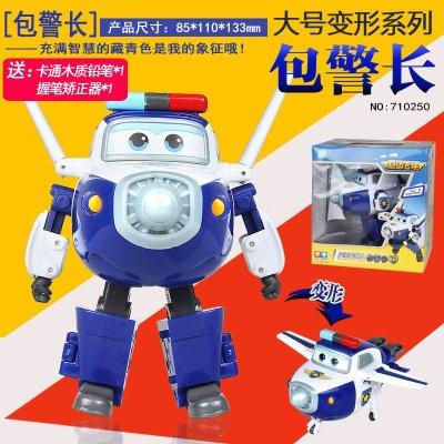 奥迪双钻 超级飞侠公仔玩偶 儿童玩具 变形机器人小飞机 变形机器人