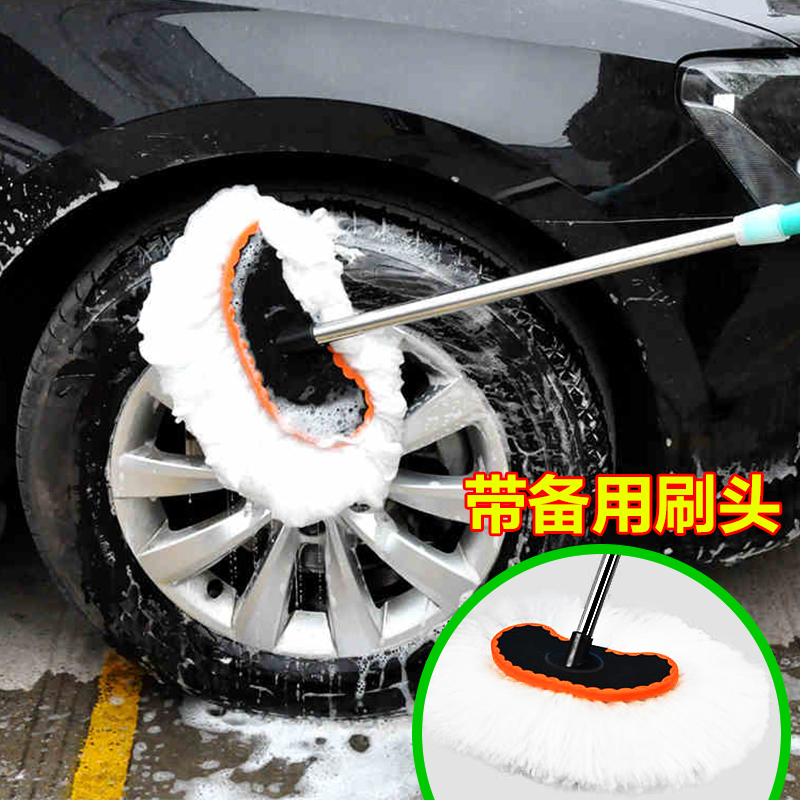 捷欧得(Genautoment)牛奶丝洗车刷车拖把汽车擦车掸子伸缩式手柄1.35米长赠同款刷头美容清洁工具