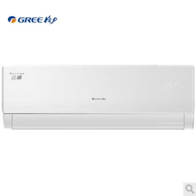 格力 2匹 变频 空调每小时耗电量_格力空调1.5匹变频挂机_格力2匹挂机空调功率