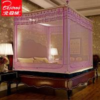 北極絨(Bejirog)家紡 蚊帳三開門拉鏈坐床式1.8m床方頂雙人1.5m家用1.2米床蚊帳宮廷風拉鏈方帳