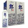 【酒厂自营】 郎酒 蓝款郎哥 44.8度酱香型白酒500ml X2瓶
