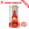 【酒厂自营】郎酒 红花郎15 39度酱香型白酒500mlX两瓶装