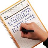 紫林轩兰亭序字帖硬笔描红宣纸王羲之兰亭集序成人初学钢笔书法入门图片