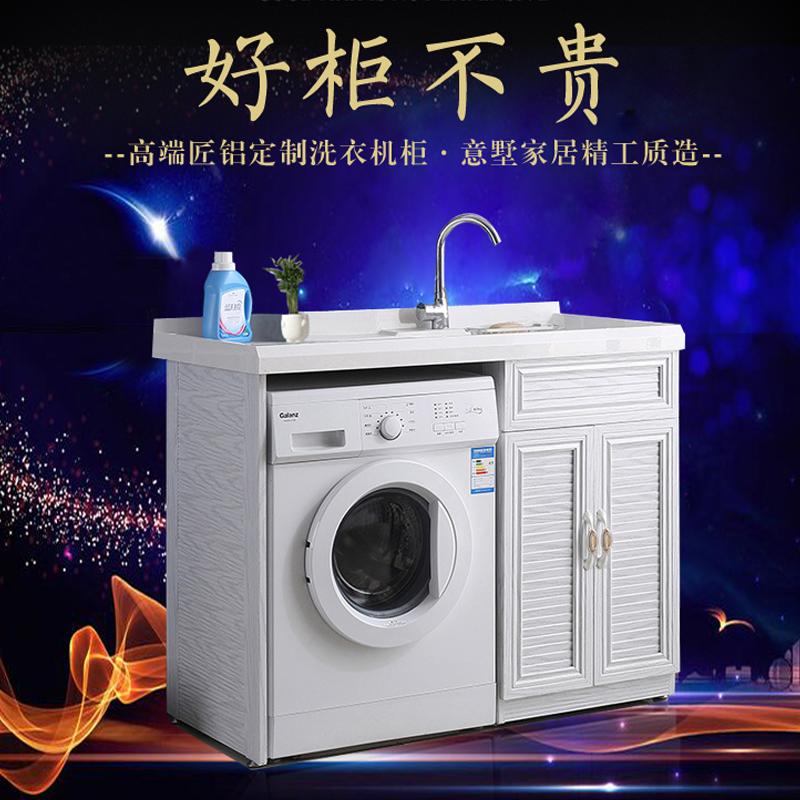 欧式全铝洗衣机...