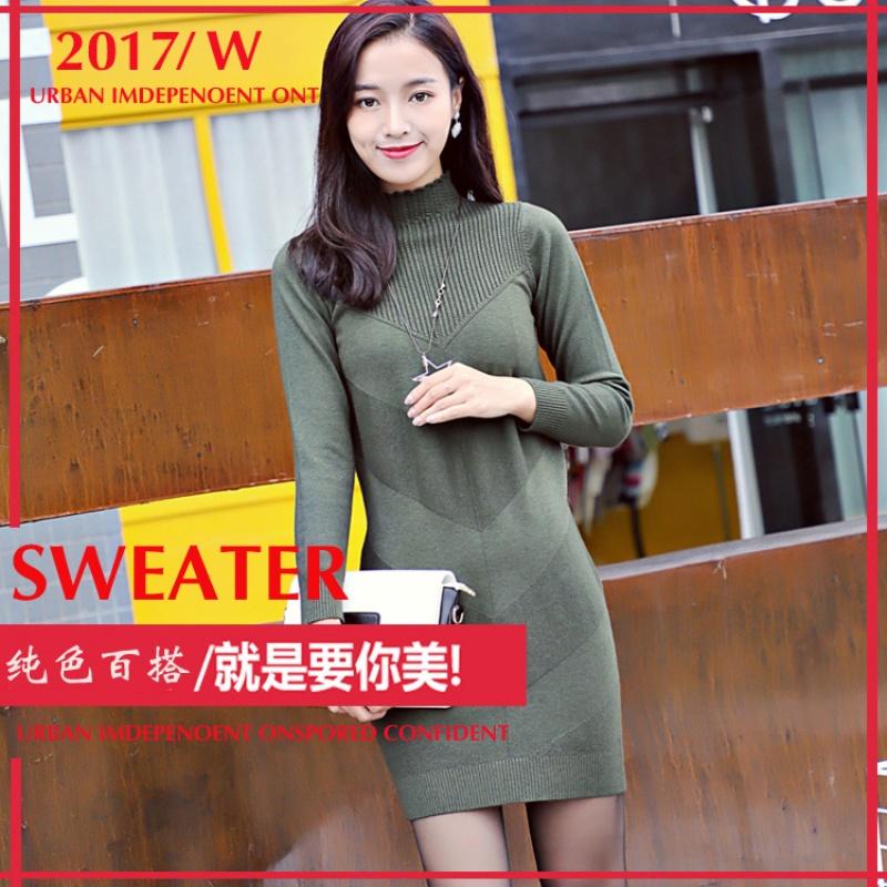 大足龙(DAZULONG)冬季新品毛衣女装女士羊毛衫中长款半高领毛针织衫打底衫