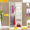 A-STYLE简易儿童衣柜2门简约现代经济型衣柜板式木质卡通小衣橱1.8米高50深2门