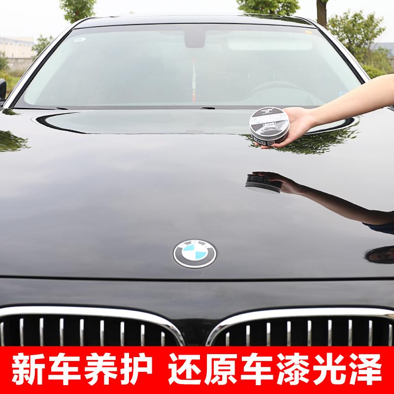 【镀膜剂】车蜡纳莱(nanolex)汽车蜡打蜡正品车用保养防护去污上光划痕修复氧化镀膜黑色专用腊