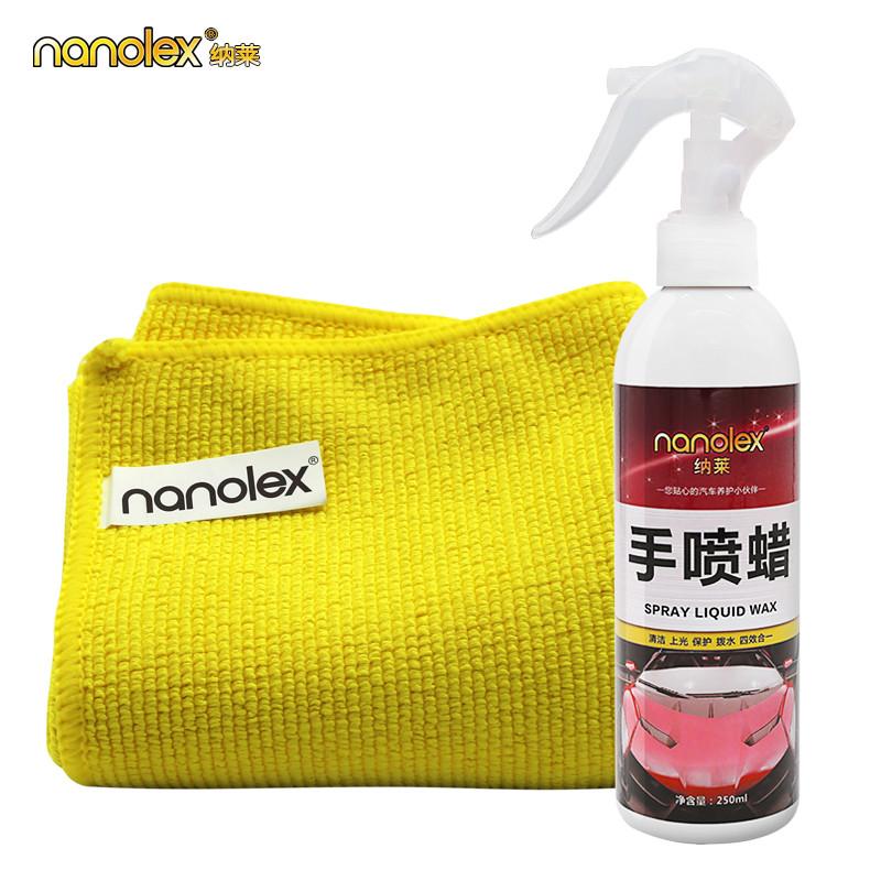 纳莱(nanolex)汽车蜡打蜡正品车用养护防水去污上光保养防护水晶镀膜液体新车腊