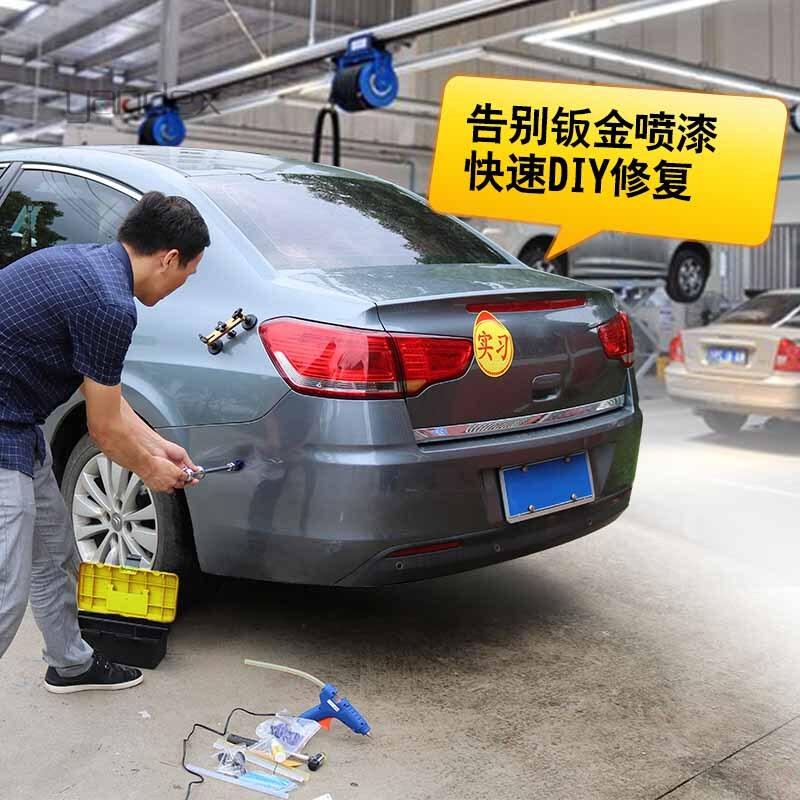 yandex 适用于上光划痕车身修美容修补保养汽车车身修复凹凸凹痕汽车修复美容抛光补笔上光美容上光深度养护套装