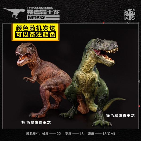 出口实心仿真恐龙玩具套装塑胶动物恐龙模型霸王龙镰刀龙暴龙棘龙迅
