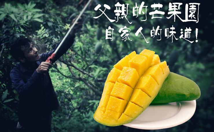 【关爱儿童 助学成长】传递甜蜜,真的好芒!