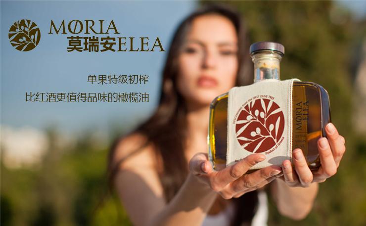 希腊原瓶进口单果特级初榨橄榄油