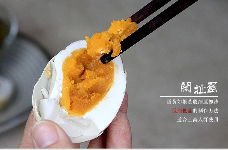 新健康专利咸鸭蛋/双黄蛋