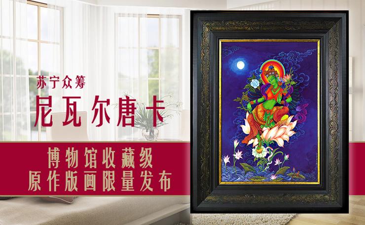 大师孤品博物馆收藏级原作版画