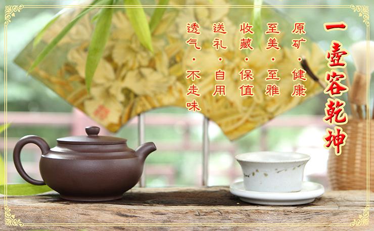 """林彩琴紫砂作品""""一壶容乾坤"""""""