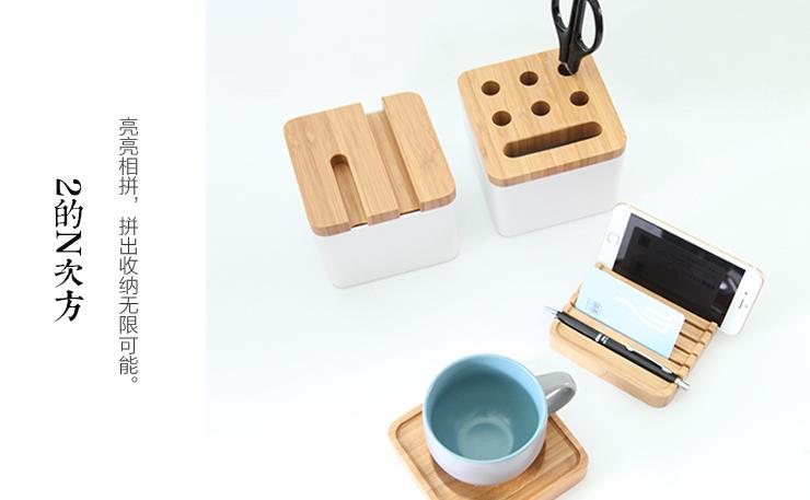 2的N次方.桌面收纳盒