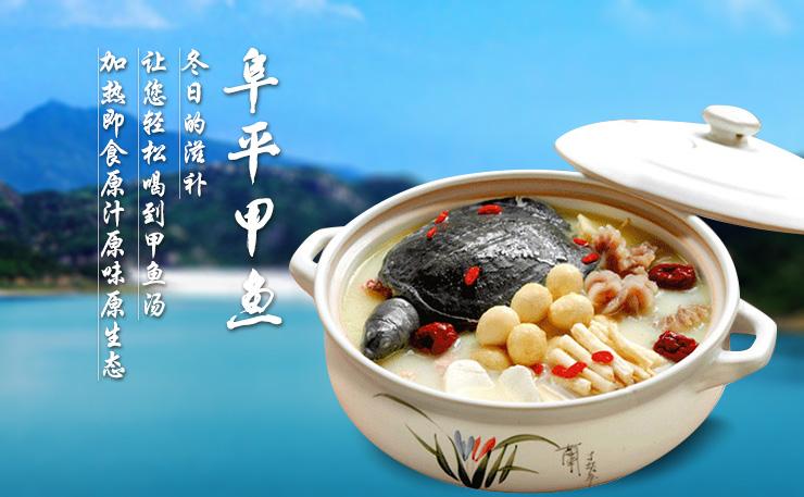 冬季进补,轻松喝到地道甲鱼汤