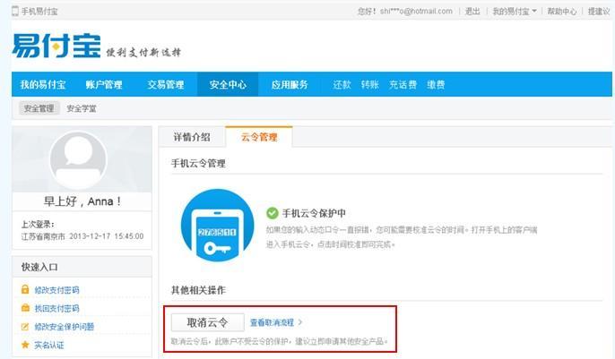 说明: http://image.suning.cn/uimg/hc/content/139875941813032583.jpg