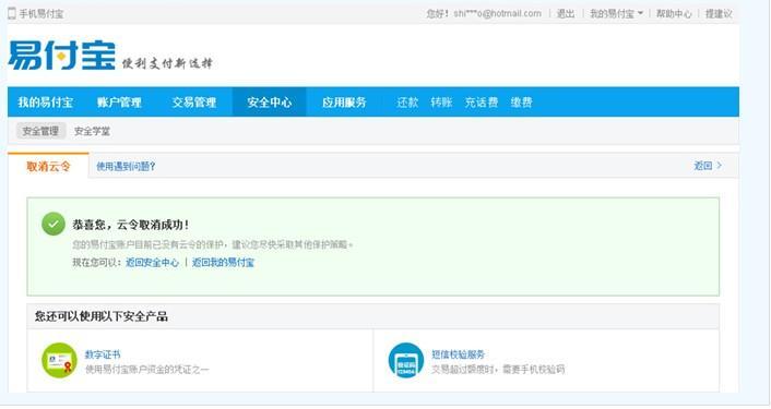 说明: http://image.suning.cn/uimg/hc/content/139875951953314956.jpg