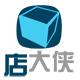 店大侠_打印软件_客户端