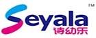 詩幼樂(Seyala)