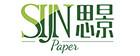思景(SIJN Paper)