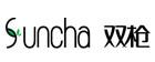 雙槍(Suncha)