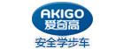 爱奇高(AKIGO)