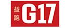 益跑(G17)