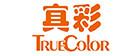 真彩(truecolor)