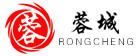 蓉城(rongcheng)