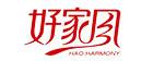 好家風(HO-COMFORT)