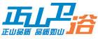 正山(Zhengshan)
