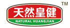 天然皇健(NATURAL HUANGJIAN)