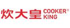 炊大皇(COOKER KING)