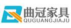 曲冠(Quguan)