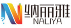 納麗雅(Naliya)