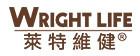 萊特維健(Wright Life)